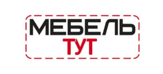 https://orbis-stone.com/wp-content/uploads/2018/09/logo-partners_tut_12.jpg